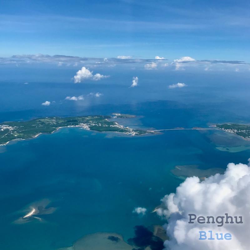 澎湖上空から見た跨海大橋