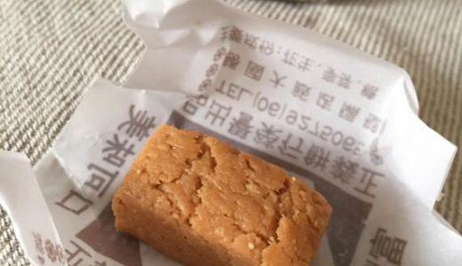 台湾通の間で大人気の澎湖花生酥、地元民が選ぶベスト3