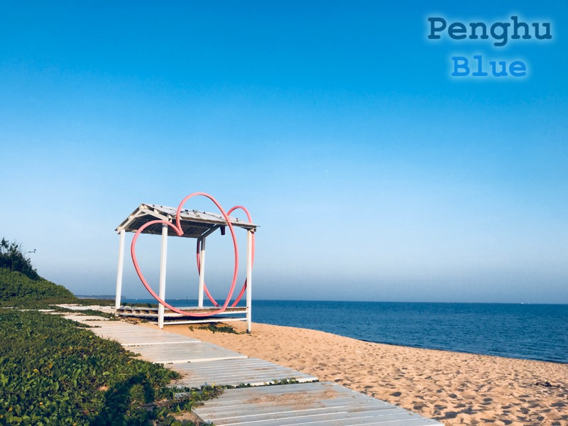 白湾景観餐庁のビーチとハート形モチーフ