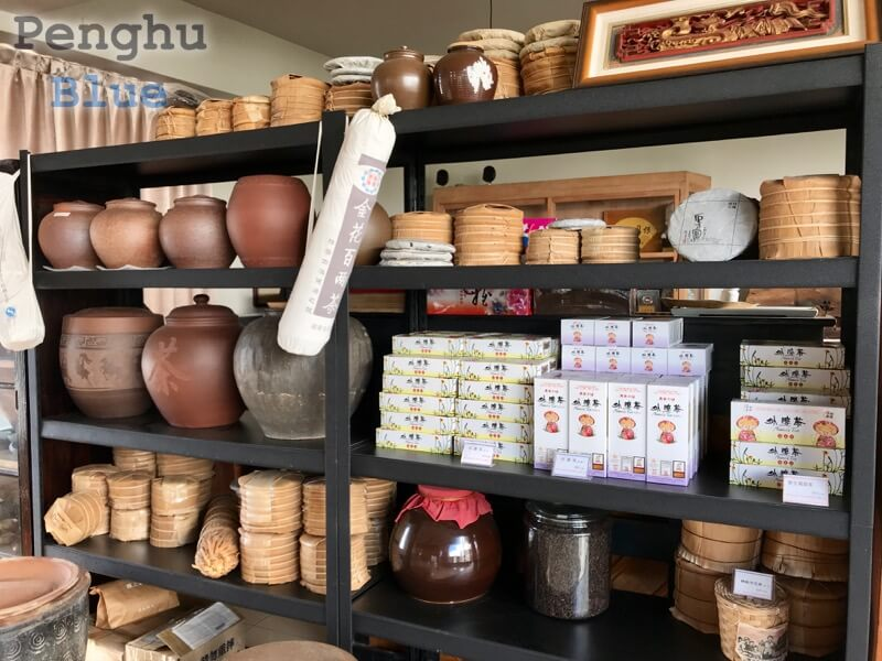 原茶工坊外婆茶故事館