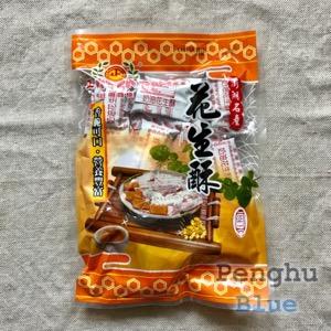 ④正一食品_花生酥(中)