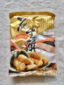 ⑬萬泰食品_花生酥(奶油)