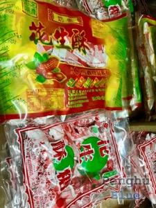 ⑫長春食品(長春餅舖)_特製花生酥
