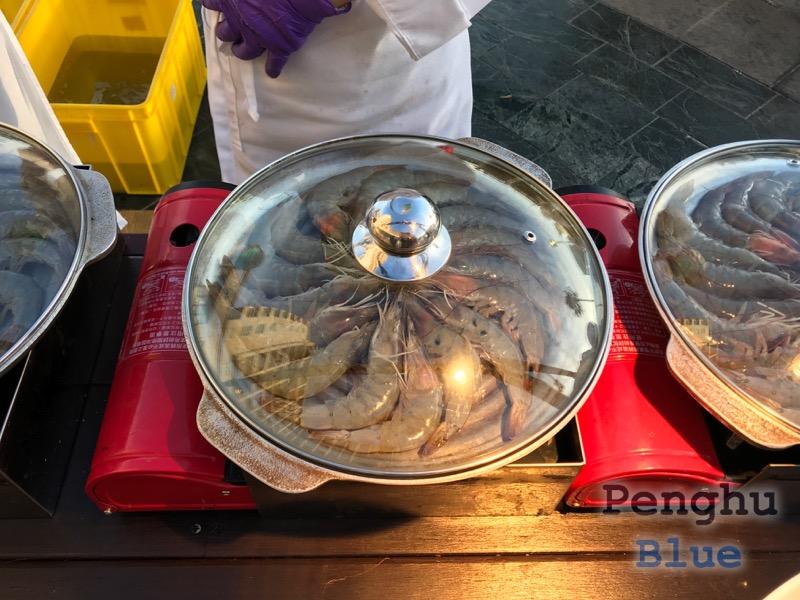 エビの陶板焼き(加熱前)
