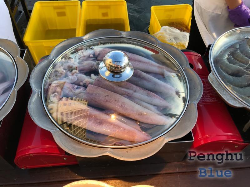 イカの陶板焼き(加熱前)