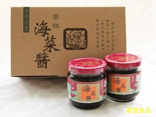 澎祖海菜醬(素)