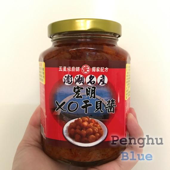 宏明XO干貝醬
