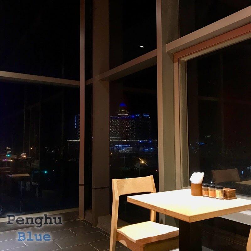 赤坂拉麵から見える夜景