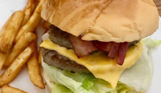 城市漢堡|洋風メニューの選択肢が多すぎて困っちゃう早餐店