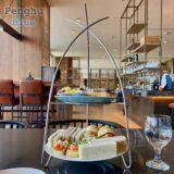 Chen Chen Lounge|港の見える最新ホテルのアフタヌーンティー
