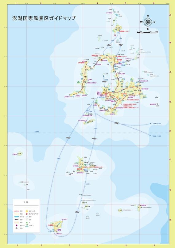 澎湖国家風景区マップ(日本語)