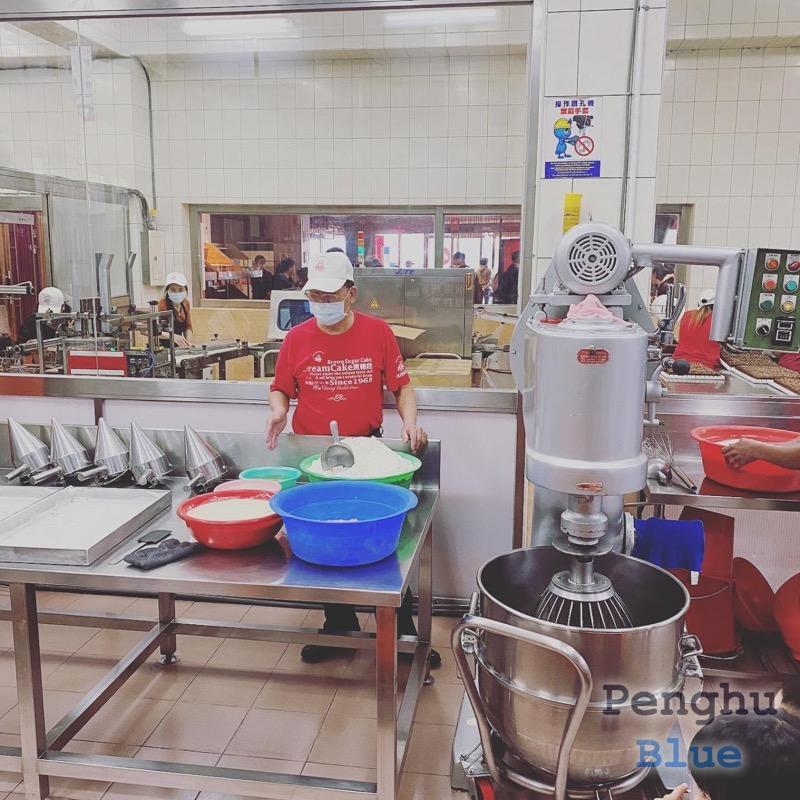 媽宮黑糖糕觀光工廠