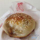 老李胡椒餅|午後の小腹を満たす口福の炭火焼き胡椒餅