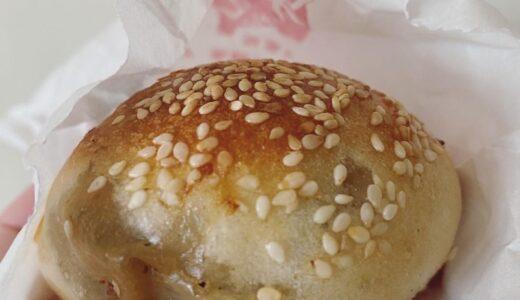 老李胡椒餅